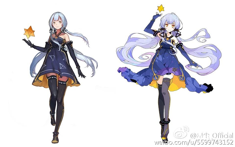 Xin Hua   Vocaloid Wiki   Fandom powered by Wikia