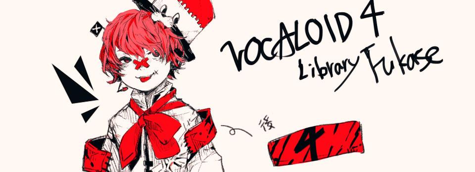 VOCALOID Fukase Design