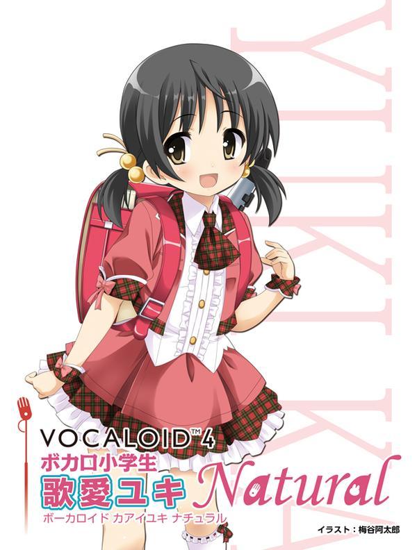 Kaai Yuki V4 Natural Box Art
