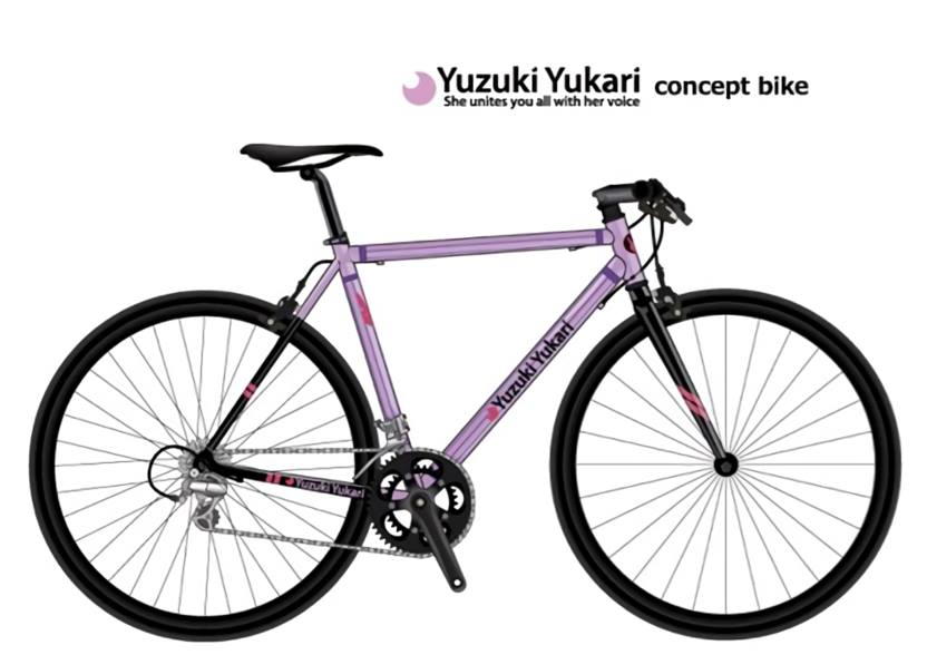YukariBike