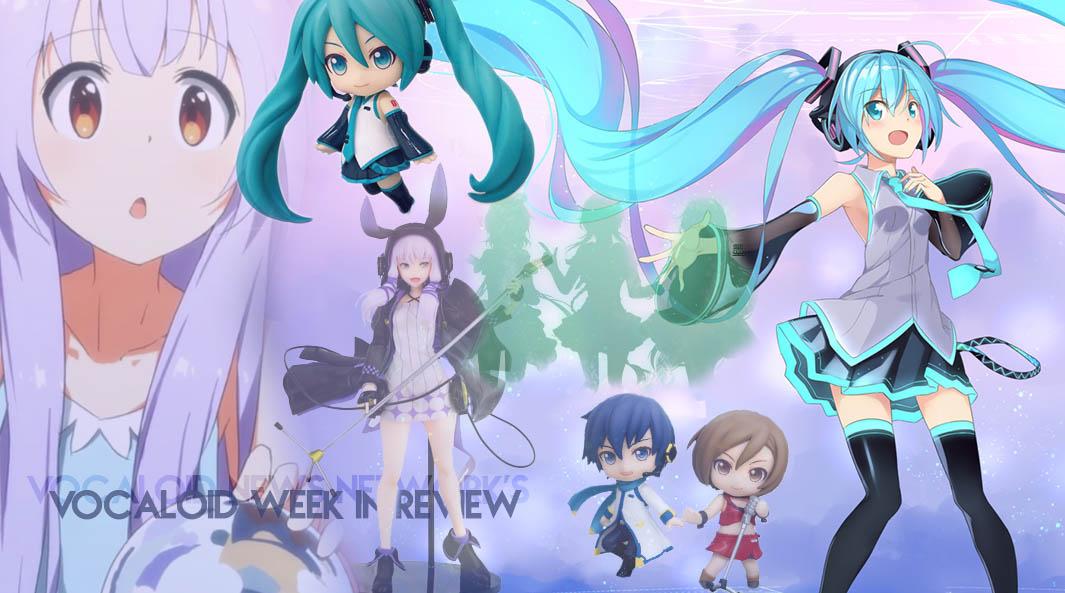 Vocaloid Nendoroid Petite Mini Figures 7 cm Kagamine Len V4X 7 cm GSC