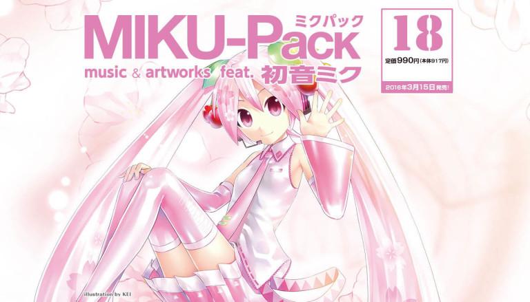 miku-pack04_head-768x439
