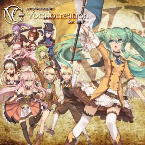 Album-Vocalocreation feat.Hatsune Miku (EXIT TUNES) 01