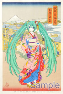 hastunemiku_product