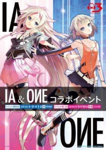 Groove Coater 3-IA & ONE-01