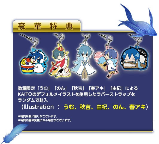 Image showing the possible phone straps that come with preorders.