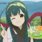 """Tohoku Zunko Anime """"Zunda Horizon""""' Tohoku Zunko"""
