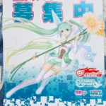 Racing Miku 2017 Ver. Figure