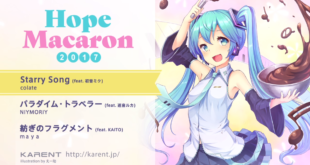 Hope Macaron 2017