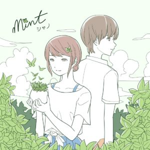 Cover of 40mP & Shano's album, Mint