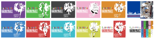 Image of Kagerou Project Clear Files to be sold at ComiKet 92