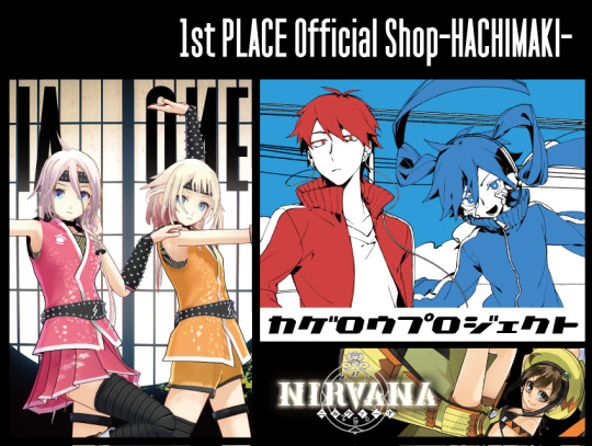 Promotional image for 1st Place at ComiKet 92