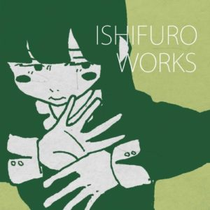 Image of ISHIFURO WORKS Illustration book to be sold at ComiKet 92