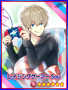 Sou x 18 Collaboration Character 2