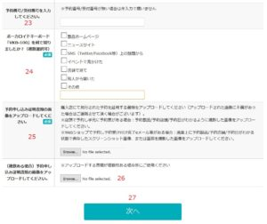 VOCALOID Keyboard Updates: Trailer, Release Date, and Pre