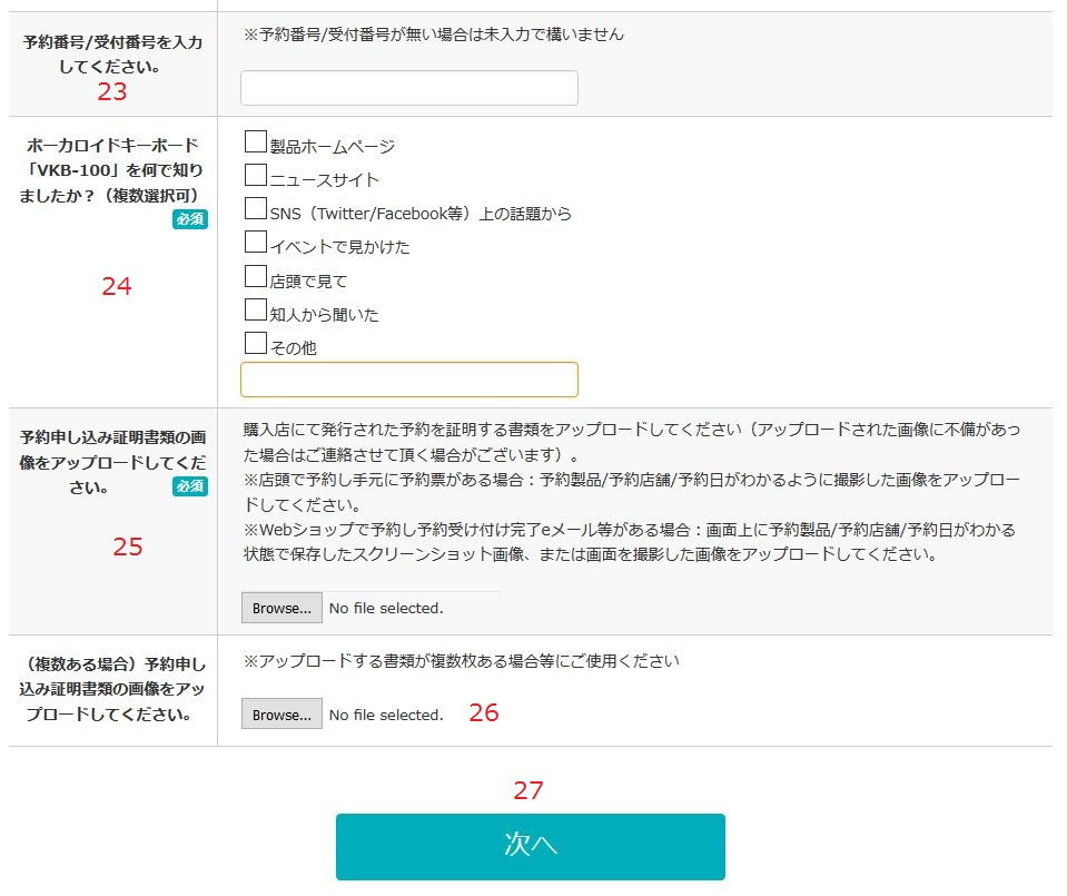 VOCALOID Keyboard Updates: Trailer, Release Date, and Pre-order