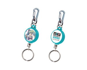 MIKU WITH YOU Multi-function Keyring