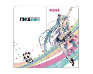 MIKU WITH YOU Passcase