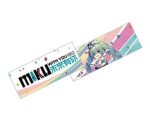 MIKU WITH YOU Towel