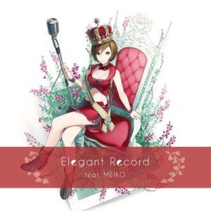 Image of Meiko Elegant Record