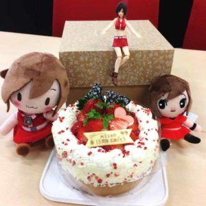 Image of Meiko 13th Anniversary cake
