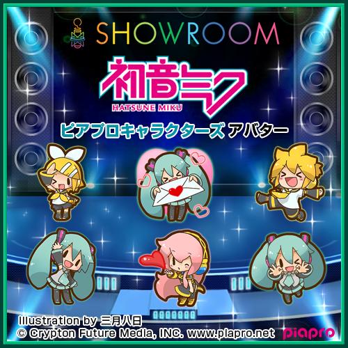 Image of Piapro Showroom Avatars