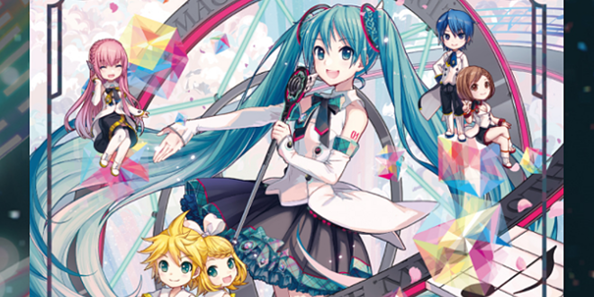 Magial Mirai 2017 DVD Blu-ray Featured Image