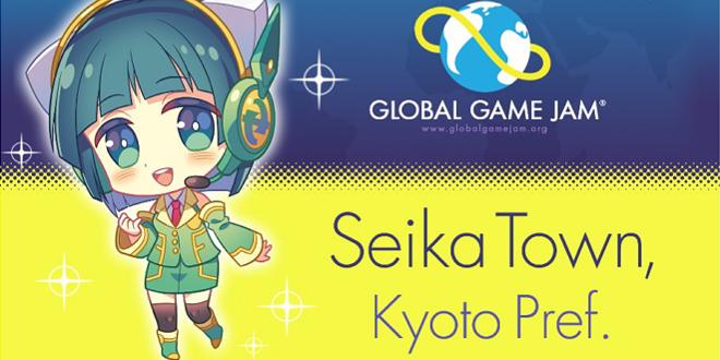 Seika GGJ Featured Image
