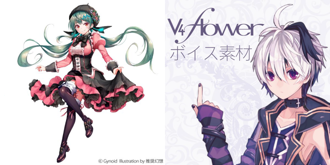 Xin Hua Illustration and v flower Voice Sample Set Featured Image version 1
