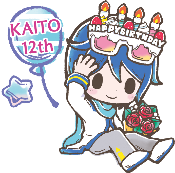 kaito 12th anniversary celebrations commence vnn