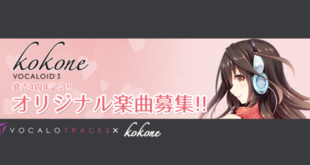 kokone 4th Anniversary Featured Image