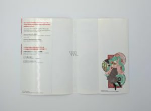 Image of the Miku de Nihongo Inside Cover