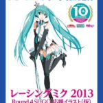 Image of Racing Miku 2013 version
