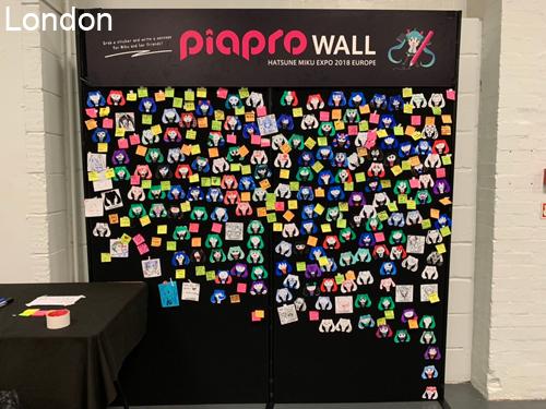 Piapro Wall