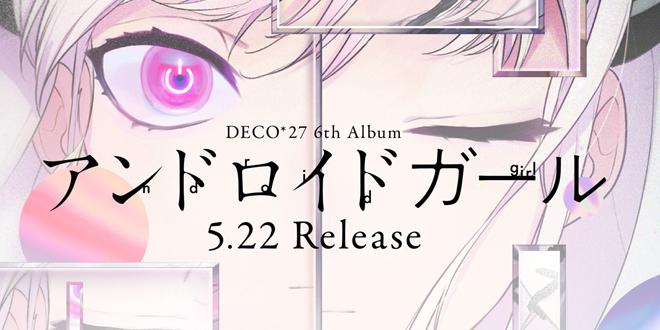 DECO*27\'s 6. Album \