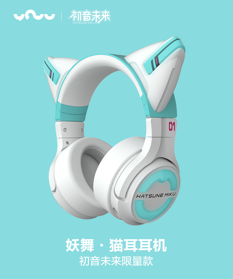 Hatsune Miku X Yowu Cat Ear Headset Limited Edition Revealed Vnn
