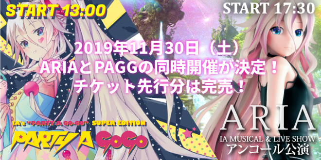 IA Muevo Campaign Featured Image