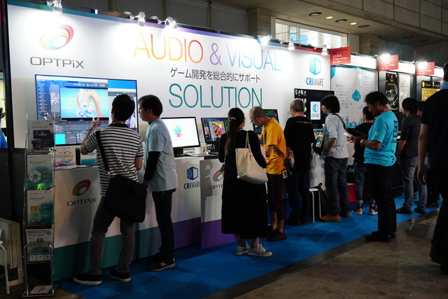 Photo of the CRIWARE Booth at TGS