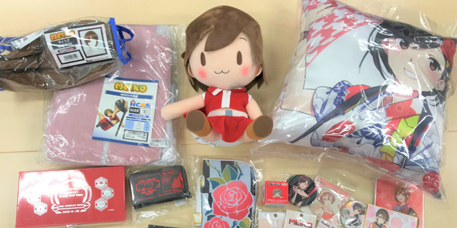 Meiko 15th Anniversary Contest Featured Image