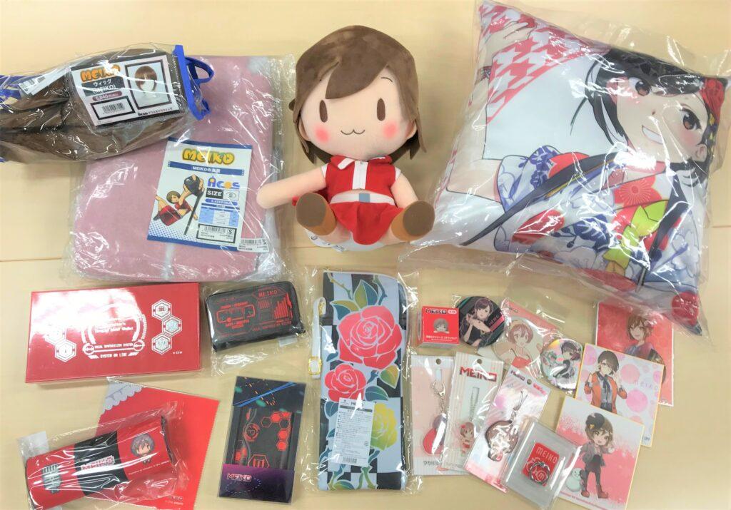 Meiko 15th Contest Prizes