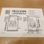 Miku Expo Let's Paint Instructions