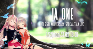 IA ONE Roundup Featured Image