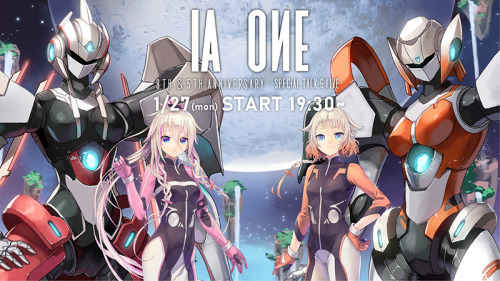 IA and ONE Anniversary Virtual Broadcast Promotional Image