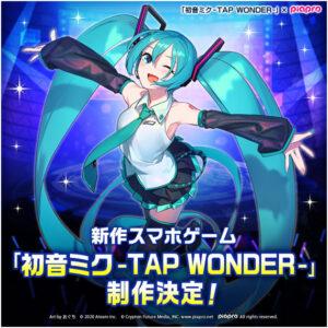 Miku Tap Promotional Image