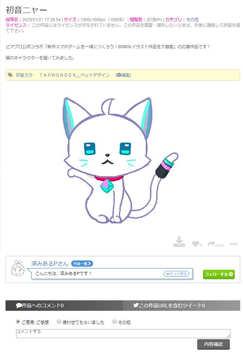 Pet Design Example
